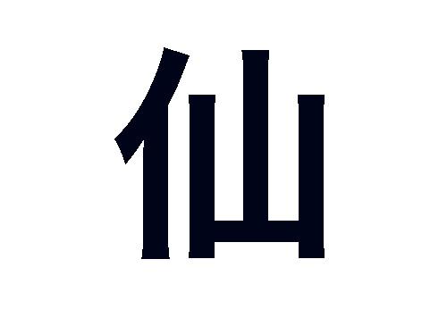 ideogramma