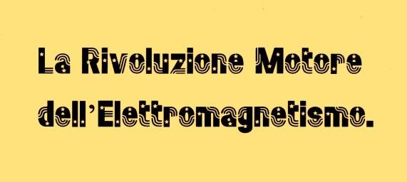 motorelettrico (2)