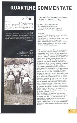 RenucioSecreta3