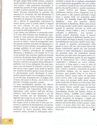RenucioSecreta4